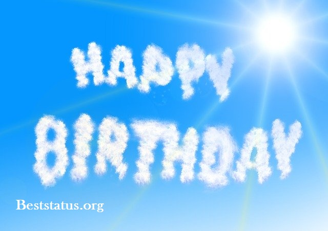 Happy Birthday Messages For Friends, Lover, Brother, Sister, and Best Wishes Status for Whatsapp