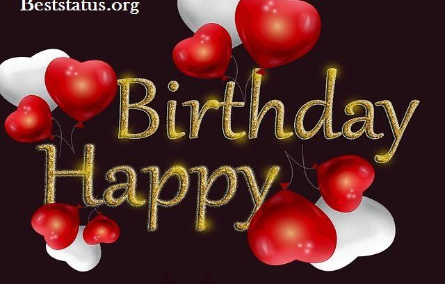 Super Best Happy Birthday Status Best Status Personalised Birthday Cards Bromeletsinfo