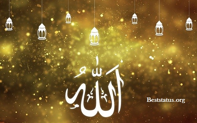 Eid Mubarak Best Status 2020, (Eid al-Fitr) Wishes, Quotes, Message, SMS, Greetings, Pics, Images For Whatsapp & Facebook