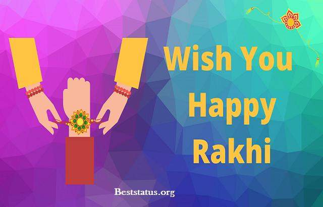 Raksha Bandhan ke Message, Quotes, Wishes, Images, Shayari ( Rakhi SMS) For Whatsapp & Facebook