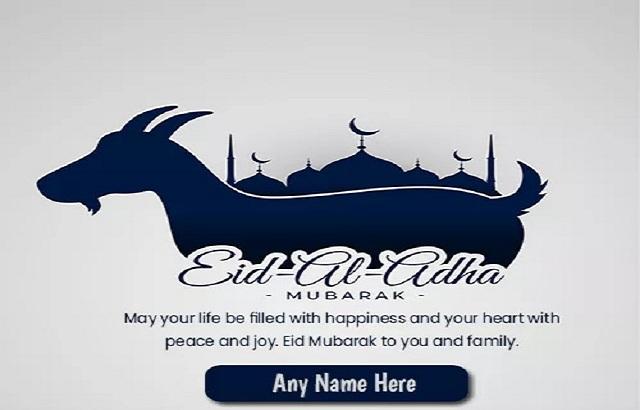 Happy Bakrid Eid ul Adha Mubarak: Best Status, Wishes, Quotes, Best Message For Whatsapp