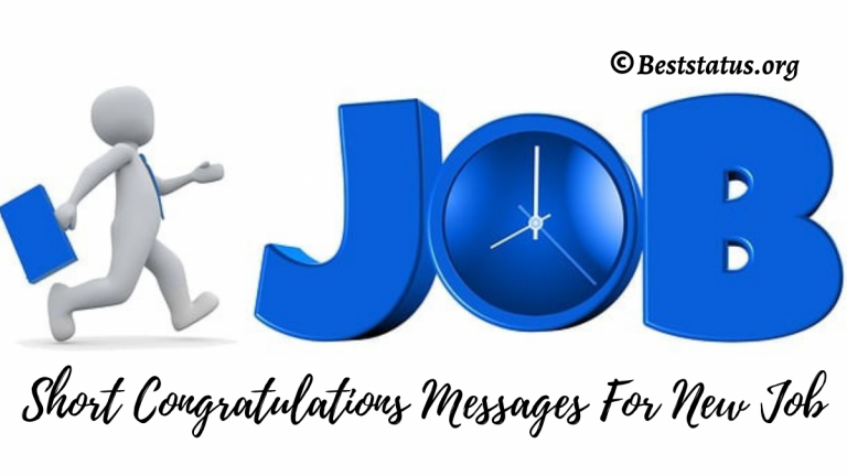 Short Congratulations Messages For Job   Simple Quotes For New Job