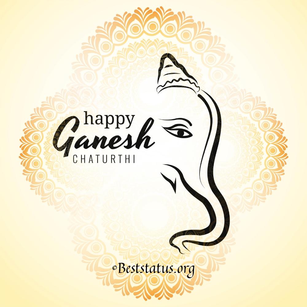 happy ganesh chaturthi text
