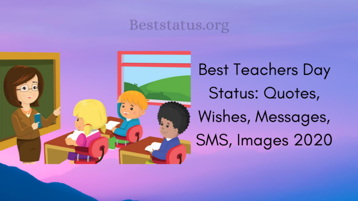 Best Teachers Day Status: Quotes, Wishes, Messages, SMS, Images 2020