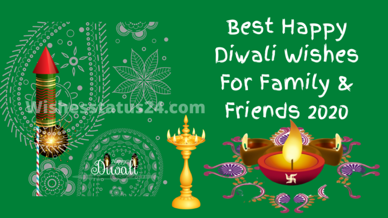Best Diwali Messages For WhatsApp | Diwali Wishes For Friends & Family 2020