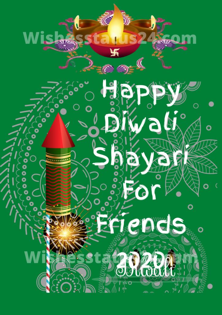 Happy Diwali Status 2020