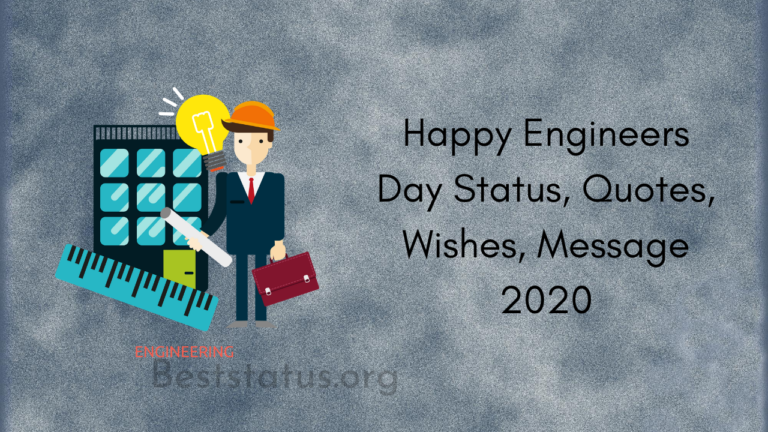 Happy Engineers Day Message: Quotes, Wishes & Images