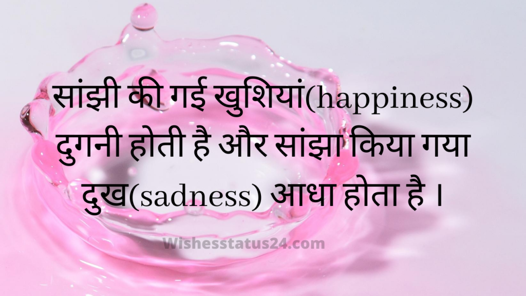 Hindi Diwas Special Quotes, Wishes, Status, Images 2020