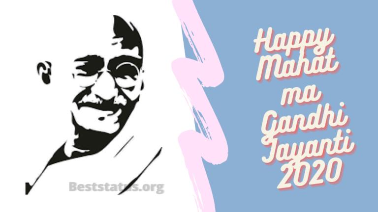Mahatma Gandhi SMS 2021 | Gandhi Quotes – Best Status