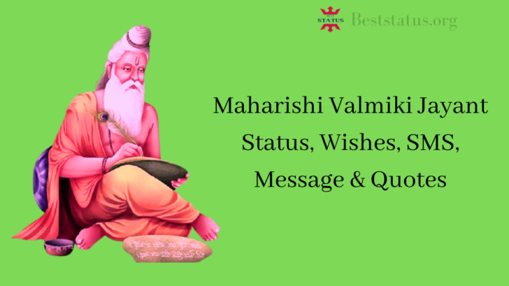 Maharishi Valmiki Jayant Status, Wishes, SMS, Message & Quotes