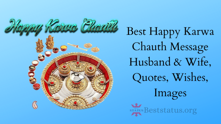 Best Happy Karwa Chauth Message Husband & Wife, Quotes, Wishes, Images
