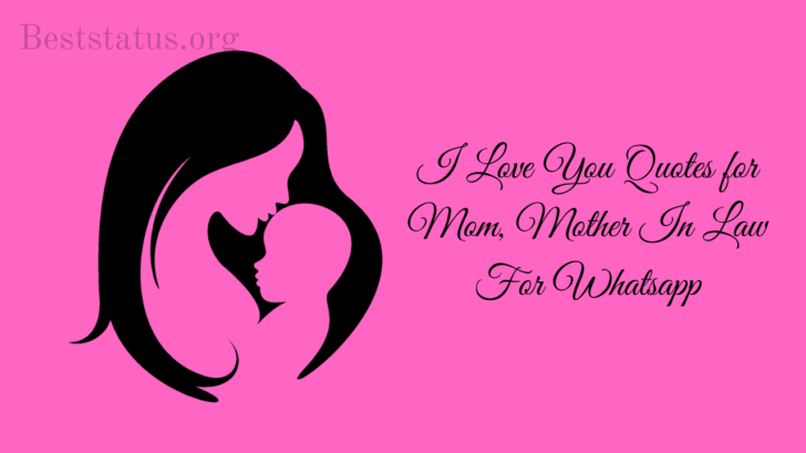 I Love You Quotes for Mom, Mother In Law For Whatsapp