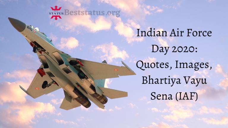 Indian Air Force Day 2021: Quotes, Images, Bhartiya Vayu Sena (IAF)
