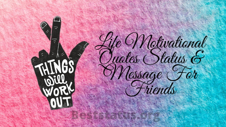 Life Motivational Quotes Status & Message For Friends