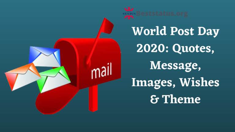 World Post Day 2021: Quotes, Message, Images, Wishes & Theme