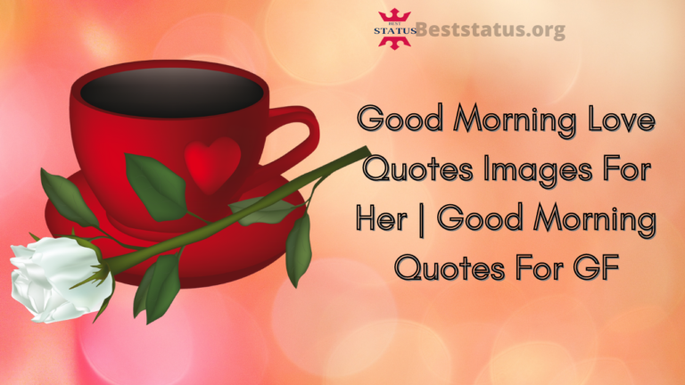 Good Morning Love Quotes Images For Her | Good Morning Quotes For GF