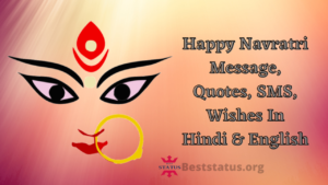 Happy Navratri Message, Quotes, SMS, Wishes In Hindi & English