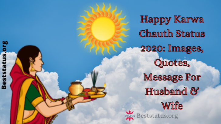 Happy Karwa Chauth Status 2020: Images, Quotes, Message For Husband & Wife