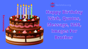 Happy Birthday Wish, Quotes, Message, SMS, Images For Brother