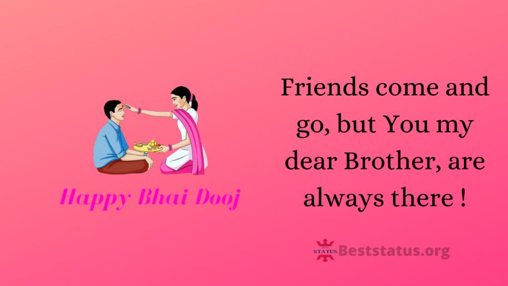 Happy Bhai Dooj Quotes