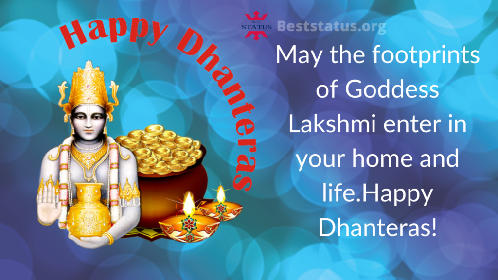 Happy Dhanteras Diwali Wishes