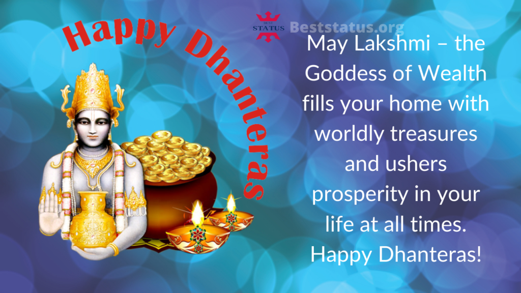 Happy Dhanteras Wishes & Quotes