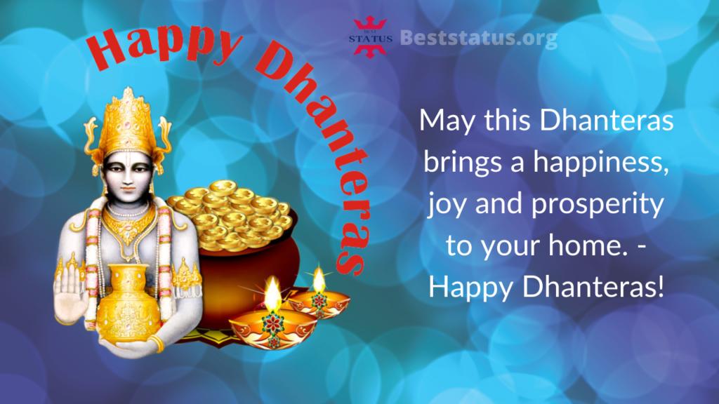 Best Status On Dhanteras Puja