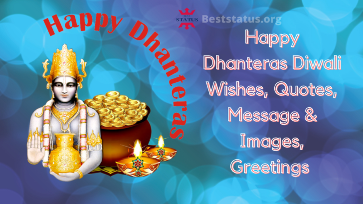 Happy Dhanteras Diwali Wishes, Quotes, Message & Images, Greetings