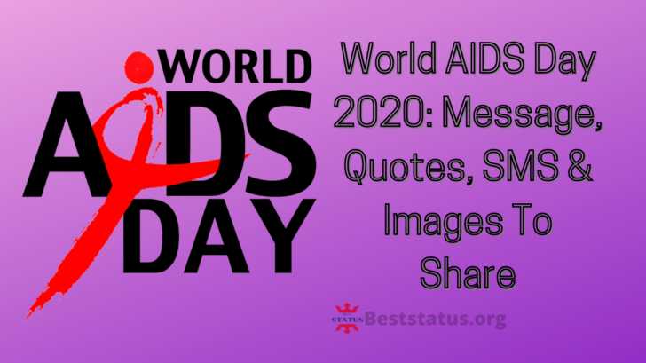 World AIDS Day 2020: Message, Quotes, SMS & Images To Share