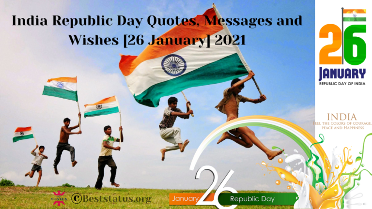 Happy Republic Day Status, Quotes, Wishes, Messages, SMS In Hindi