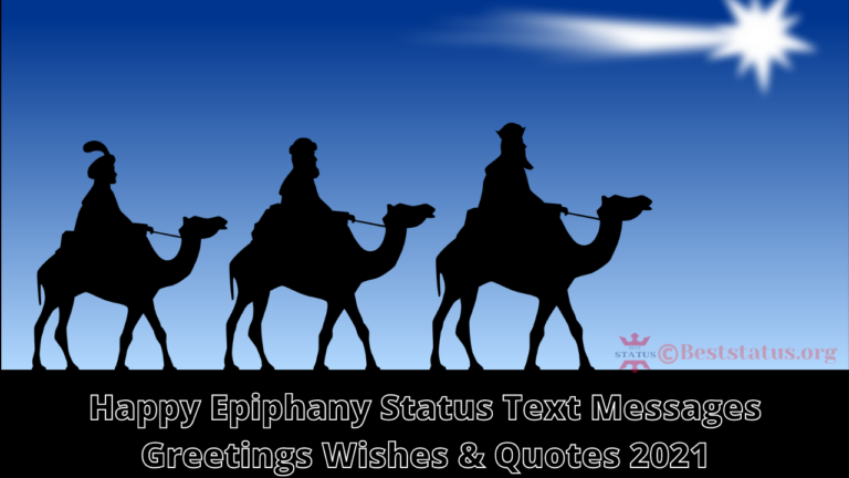 Happy Epiphany Status Text Messages Greetings Wishes & Quotes 2021