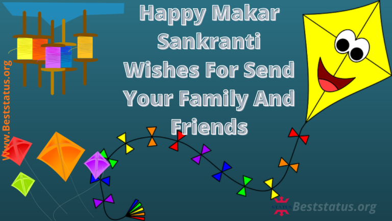 Happy Makar Sankranti Wishes For Send Your Family And Friends