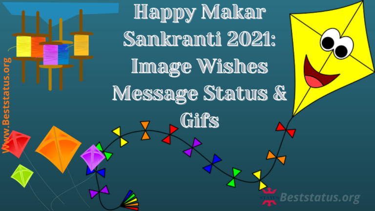Happy Makar Sankranti 2021: Image Wishes Message Status & Gifs