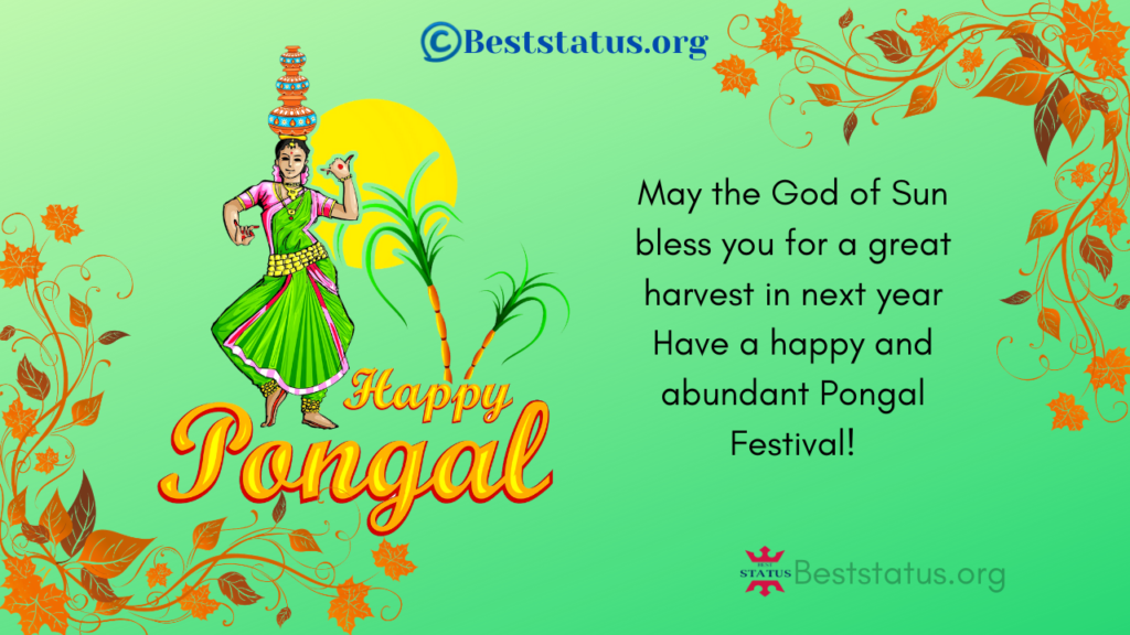 Wishes On happy pongal 2021