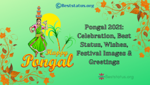pongal Message Images
