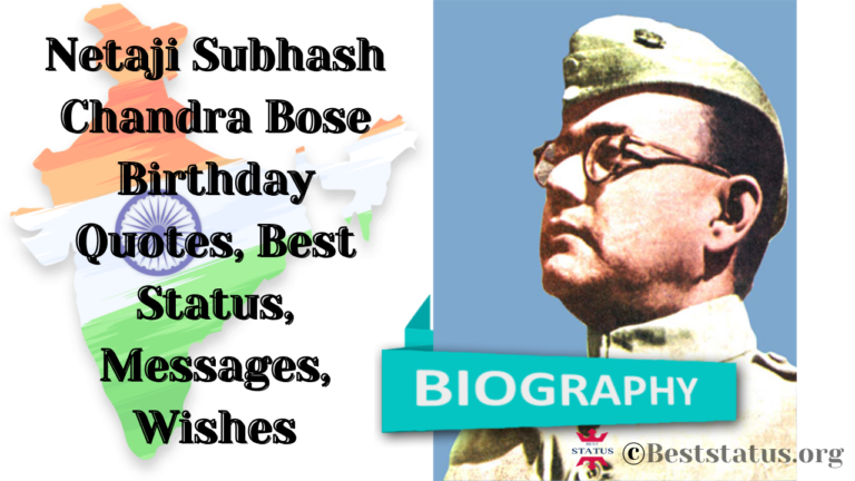Speech On Netaji Subhash Chandra Bose 2021 Quotes Message & Images