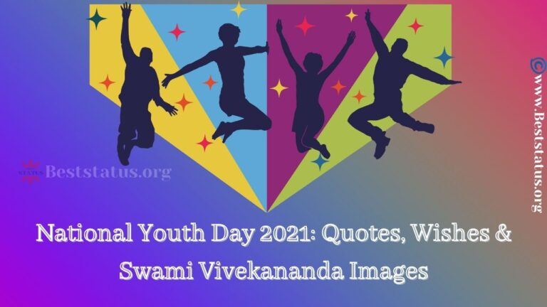 National Youth Day 2021: Quotes, Wishes & Swami Vivekananda Images
