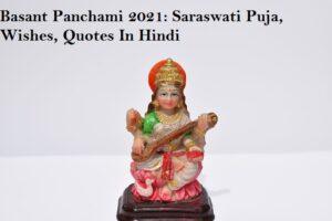 saraswati puja, basant panchami, vasant panchami