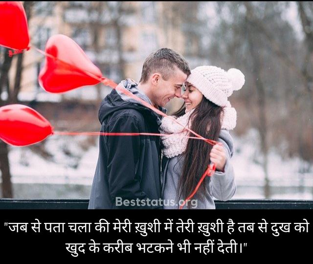 new love quotes