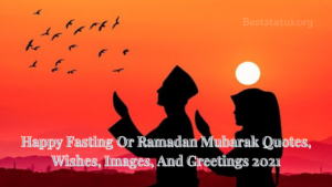 Best Ramadan Mubarak Messages
