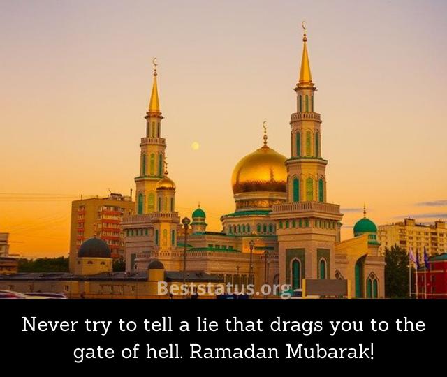 Ramadan Mubarak Quotes in Urdu
