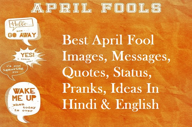 April Fool Images, Messages, Quotes, Status, Pranks, Ideas In Hindi