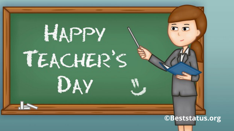 Inspirational World Teachers Day 2021: Quotes, Wishes, Messages, And Greetings