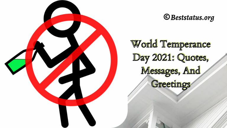 World Temperance Day 2021: Quotes, Messages, And Greetings