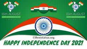 74th Happy Independence day 2021: Quotes, Messages, Images, Status, SMS, And Greetings