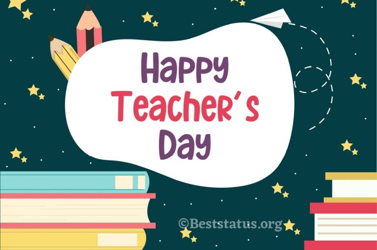 50+ Happy Teachers Day Wishes 2021: Best Quotes, Message & Images